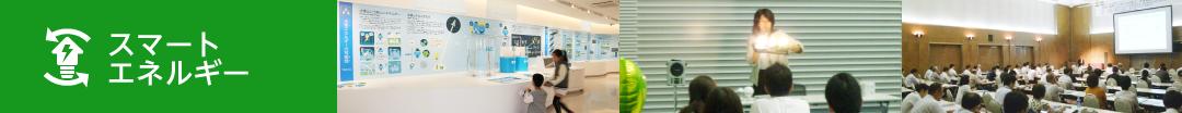 東京都暑熱対応設備整備費助成事業(クールスポット創出支援事業) 令和2年度